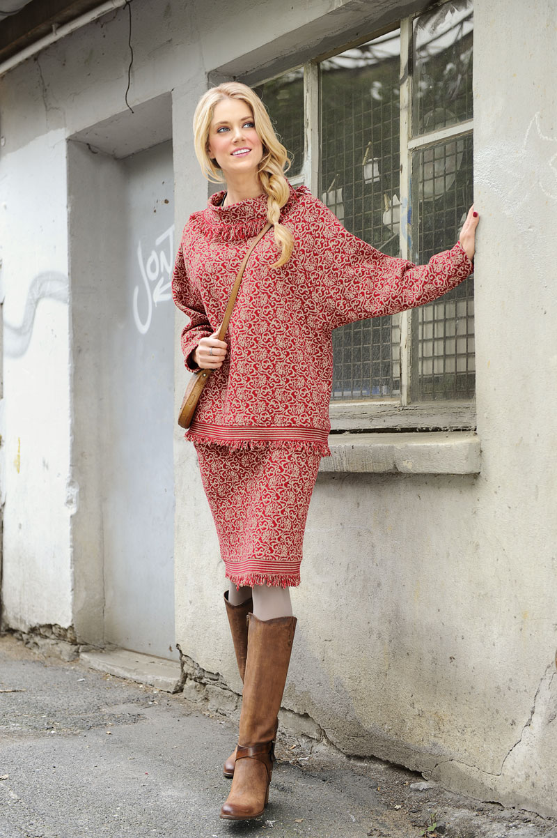 Юбка и свитер