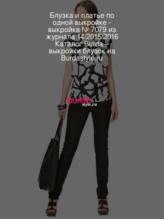c5ad92f8ee4 Блузка и платье по одной выкройке - выкройка № 7079 из журнала 14 2015 2016  Каталог Burda – выкройки блузок на Burdastyle.ru