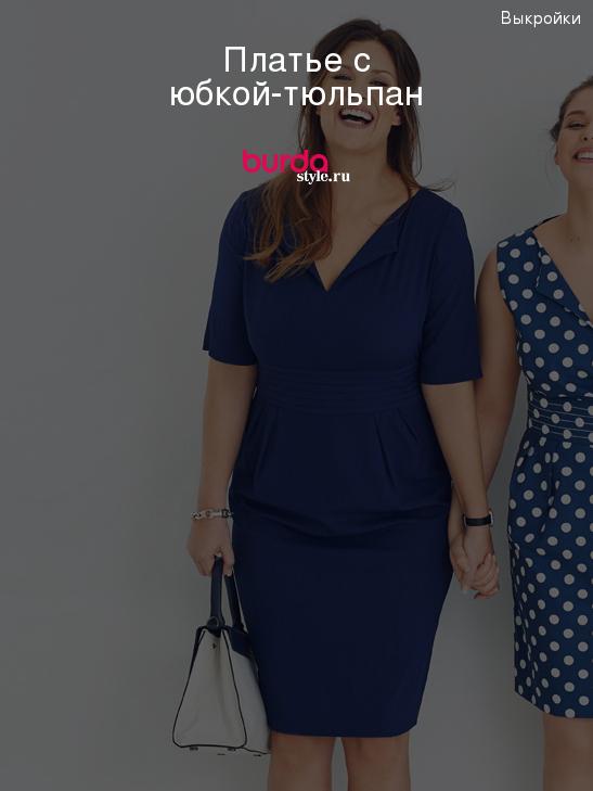 Купить женские блузы и рубашки от 700 тг в интернет-магазине