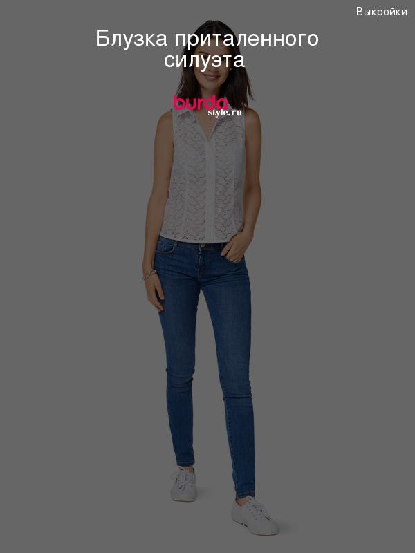 Мода весна 2017 каталог блузки сарафаны комбинезоны