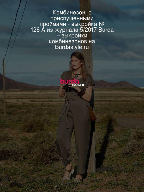 Комбинезон  с приспущенными проймами - выкройка № 126 A из журнала 5/2017 Burda – выкройки комбинезонов на Burdastyle.ru