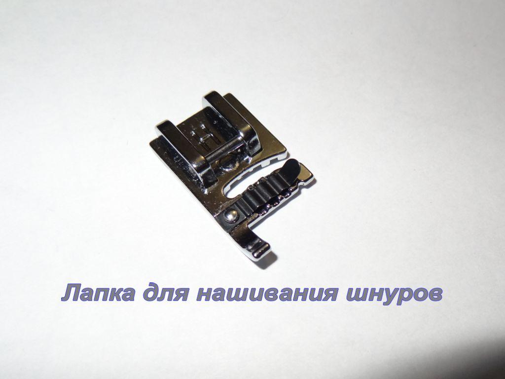 2014-02-20_13_43_14_530606728ed65.jpg
