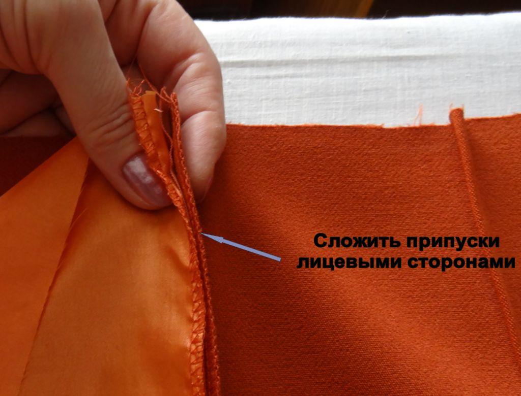 Как выполнить застежка для юбки