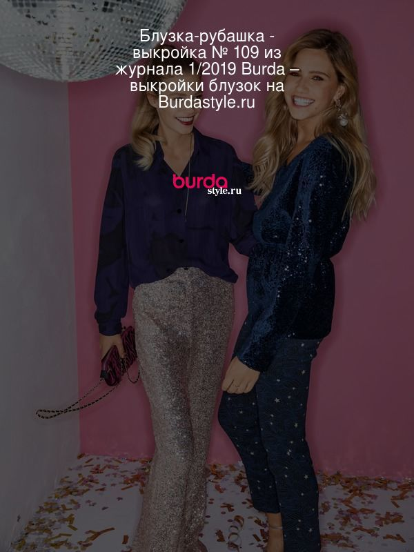 Блузка-рубашка - выкройка № 109 из журнала 1/2019 Burda – выкройки блузок на Burdastyle.ru