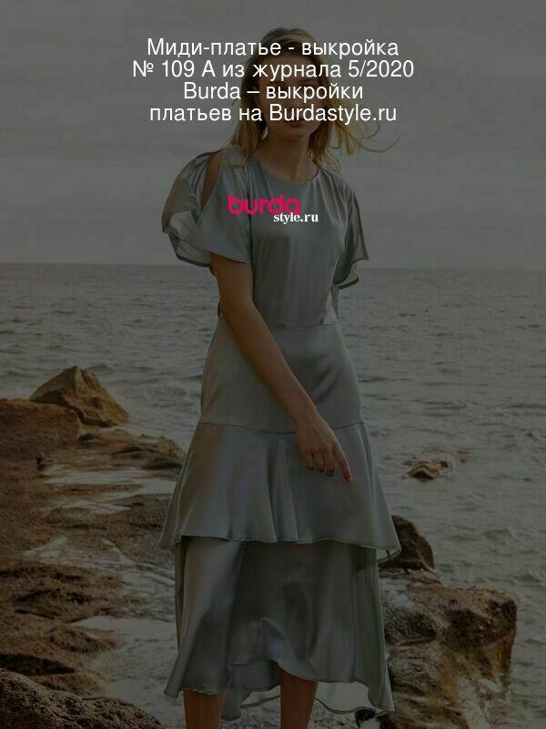 Миди-платье - выкройка № 109 A из журнала 5/2020 Burda – выкройки платьев на Burdastyle.ru