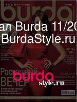 Журнал Burda 11/2009 на BurdaStyle.ru
