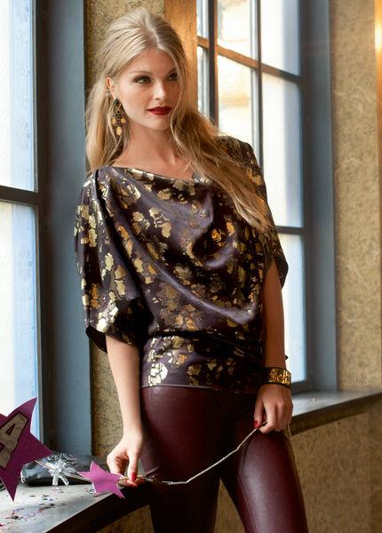 Блузка С Вырезом Качели