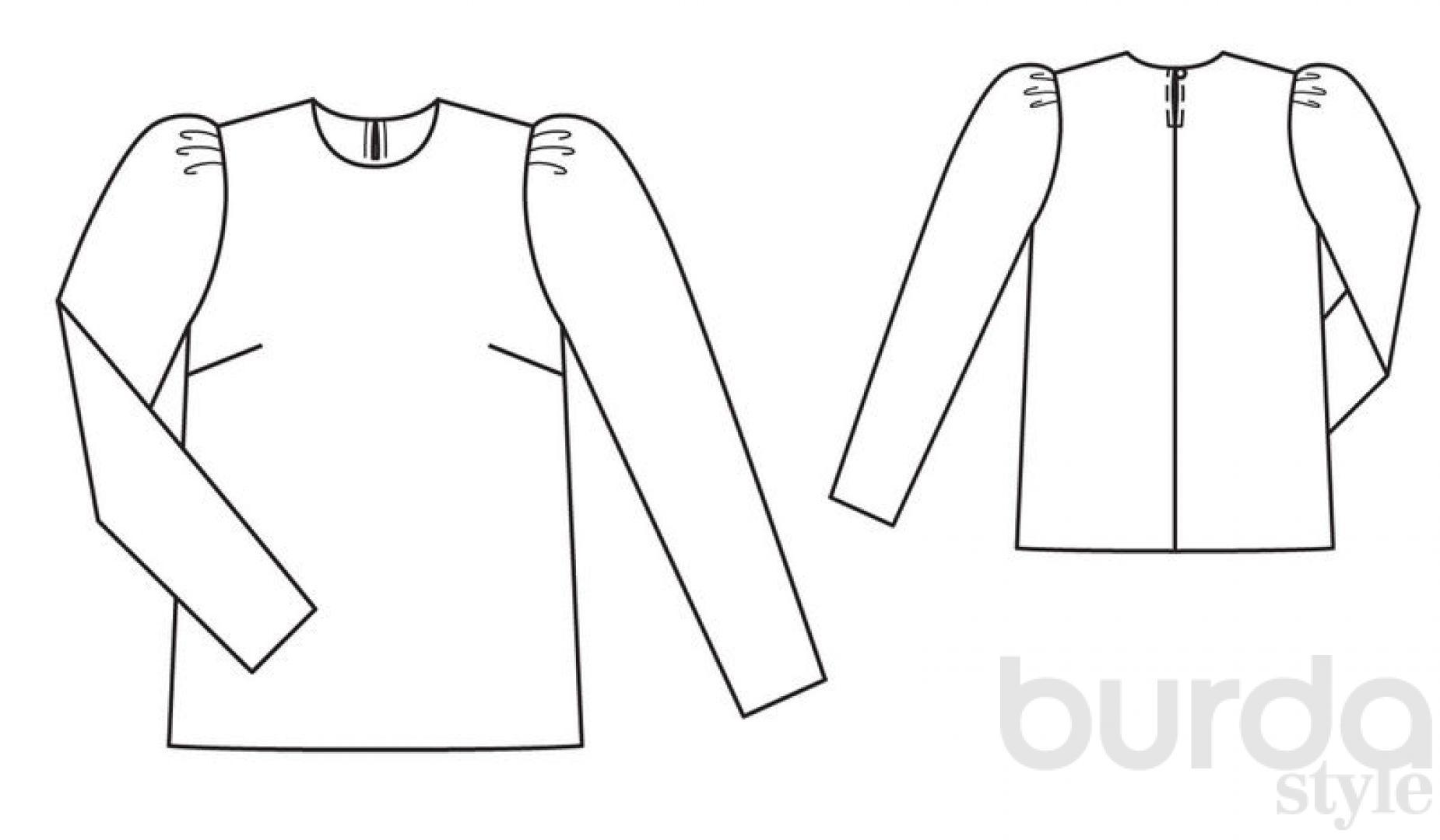 Шелкова блузка и юбка с хвостом