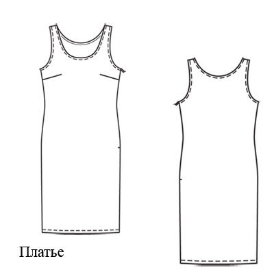 Платье до пола, выкройка