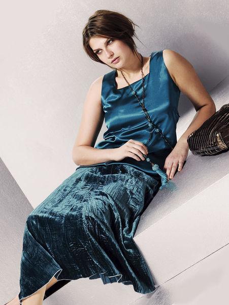 Журнал мод юбки