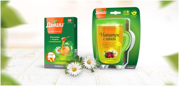 Чем лечить простуду: лекарственные растения против болезни