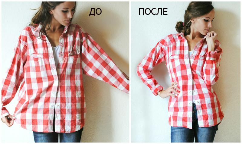 01ba28c23a5 8 необычных способов перешить мужскую рубашку — BurdaStyle.ru