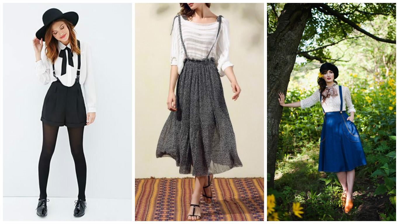 С чем носить юбку на лямках