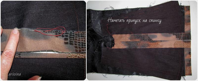 Обработка шлицы с застёжкой в верхней одежде