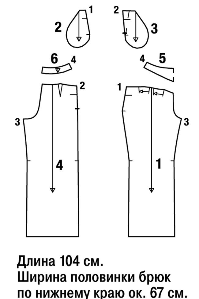 Сшить брюки широкие выкройка 46