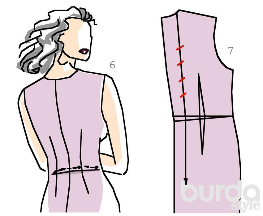 Сделать вытачки на спине платья