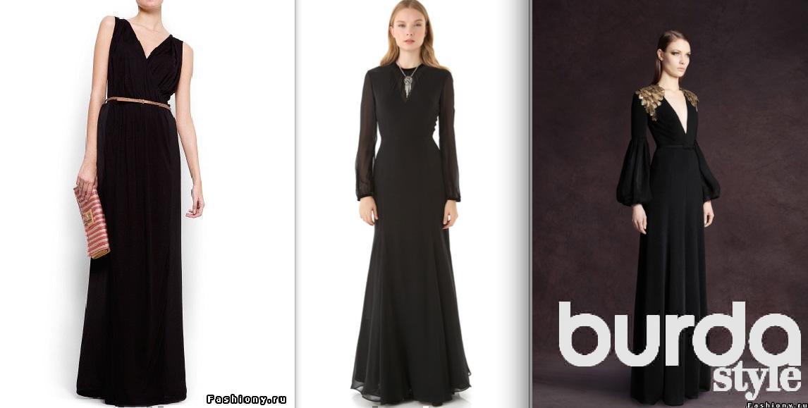Из чего сшить черное длинное платье 155